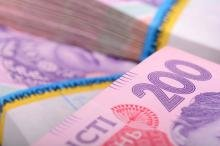 Скарбниці закарпатських міст і сіл збагатились на 3,6 млрд гривень