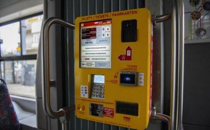 У громадському транспорті Польщі з'явилося обслуговування українською мовою