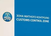 Затверджено Тимчасовий порядок розмитнення транспортних засобів з іноземною реєстрацією