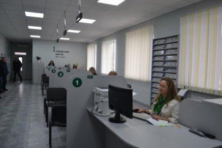 У Тячеві  запрацював сервісний центр МВС нового зразка (ВІДЕО)