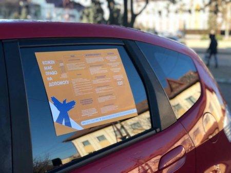 На Закарпатті відбувся автопробіг «За безпечну міграцію!»