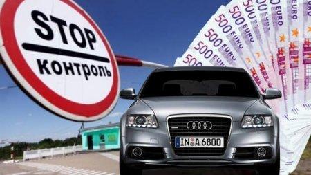 Закарпатців закликають не розмитнювати свої автомобілі по-новому закону