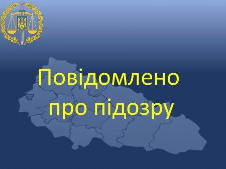 У Мукачеві адміністратору грального закладу оголошено про підозру у незаконому зайнятті гральним бізнесом