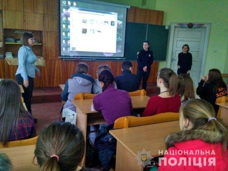 Ужгородські студенти разом з поліцейськими навчались, як вберегти себе від насилля