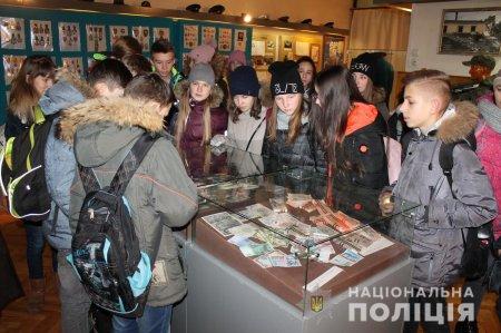 У поліції Закарпаття гостювали школярі (ФОТО)