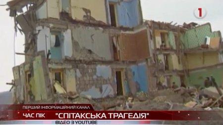 На Закарпатті згадали жертв землетрусу у Вірменії (відео)