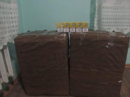 На рахівщині прикордонники знайшли два великі пакунки контрабанди - контрабандист втік (фото)