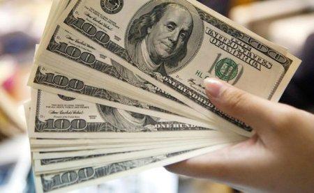Долар котиться вниз, про таку цифру навіть не мріяли: що буде на цьому тижні