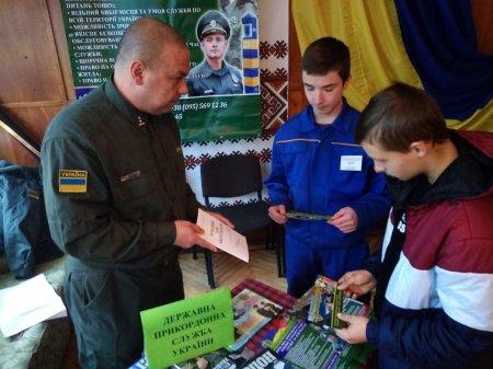 Школярам Закарпаття про престиж професії стражів кордону (ФОТО)