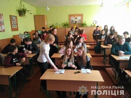 Стоп булінг! У Сваляві  розповідали школярам як захистити себе (ФОТО)