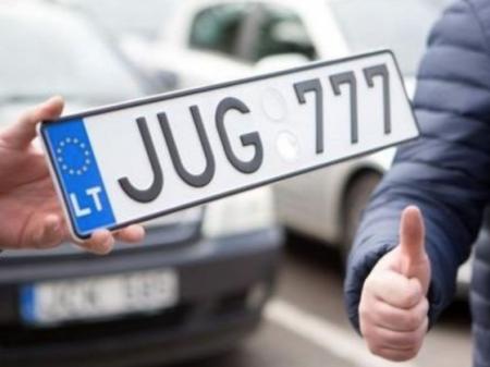 Тимчасовий консульський облік дає право на багаторазовий перетин кордону без розмитнення автомобіля
