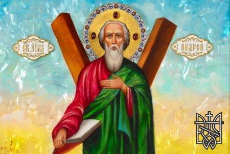 День святого Андрія Первозванного: чого не можна робити в цей день, аби не накликати негараздів