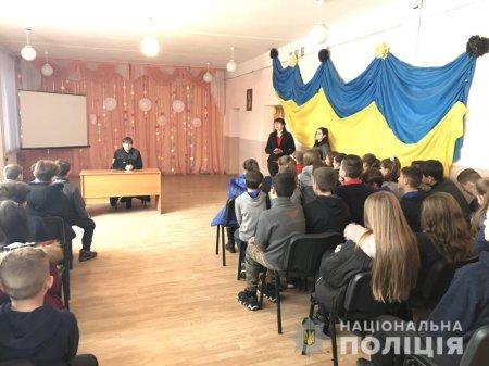 Поліцейські Мукачівського відділення поліції зустрілись зі школярами (ФОТО)