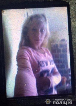 Правоохорнці Мукачівщини розшукують 14-річну дівчину