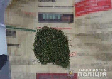 На Мукачівщині поліція вилучила у чоловіка наркотики