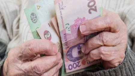 Нові сюрпризи для українців: хто може залишитися без пенсії