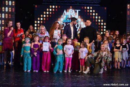 Юні танцюристи з Рахівщини здобули вісім призових місць на «ART DANCE 2019»