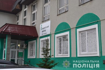 У Тячеві відкрили оновлений сервісний центр МВС (ФОТО)