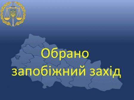 На Виноградівщині взято під варту підозрюваного у підпалі автівки односельця