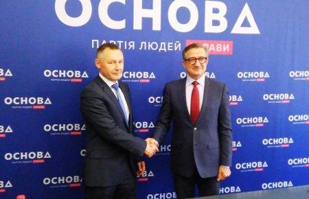 Мирослав Гісем очолив закарпатський осередок партії «Основа»