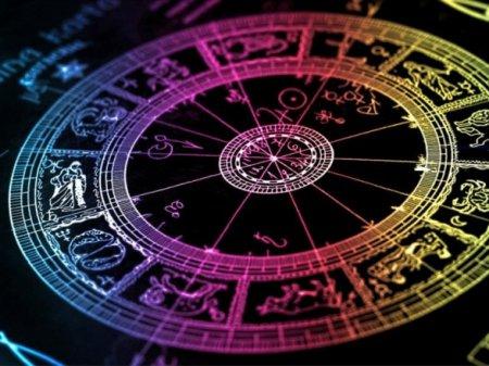 Астролог назвала знаки Зодіаку, яким пощастить в 2019 році