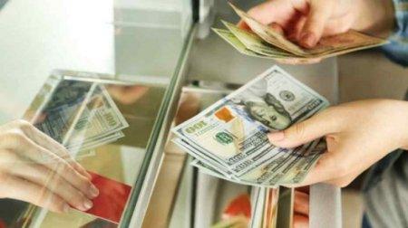 Закарпатці купуватимуть валюту по-новому