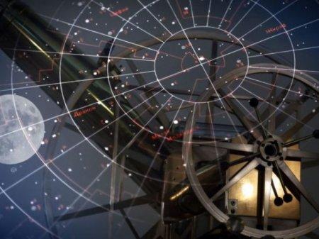 Наступний рік почнеться з несприятливого періоду - астролог