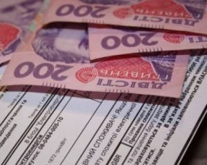 Карантин: користувачам субсидій дадуть по 300 грн, пенсіонерам — по тисячі