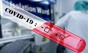 У жінки з Мукачева тест на COVID-19 - позитивний!