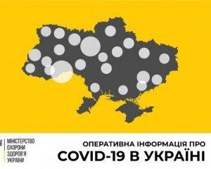 62 інфікованих за добу: повідомили нові дані про хворих на коронавірус в Україні