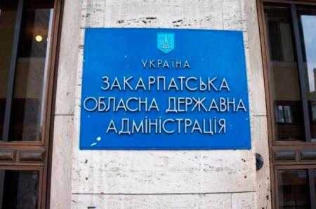 В Закарпатські ОДА всі чекають вказівки з Києва, самостійних неординарних рішень нуль – Віктор Русин