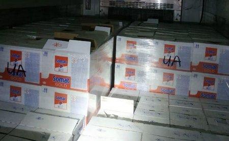 Закарпатські митники вилучили 1440 упаковок миючих засобів