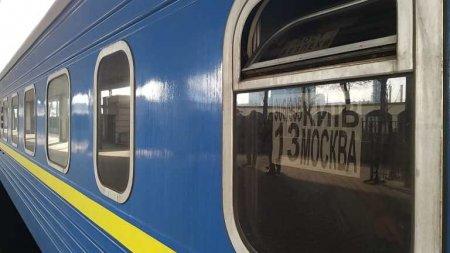 Понад 700 українців потягом з Москви прибули в Київ (фото, відео)