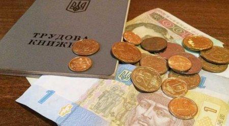 В Україні змінили правила виплат для безробітних