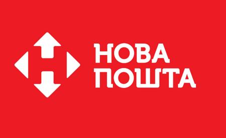 """""""Нова Пошта"""" попередила своїх працівників про можливу кризу"""