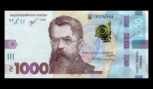 Закарпатцям пообіцяли винагороду: хто й за що може отримати 1000 гривень