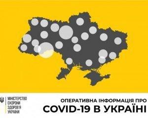 Кількість випадків коронавірусу в Україні зросла до 1096: статистика МОЗ на 4 квітня