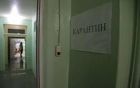 На Прикарпатті вже 3 лікарні перестали приймати хворих на COVID-19