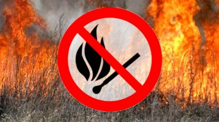 Спалювати суху рослинність та сміття – заборонено!