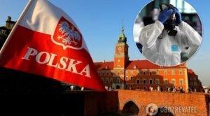 У Польщі відкрили кордони після карантину: кому дозволили в'їзд у країну