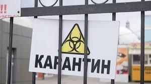 COVID-19 виявили у 22 811 українців: актуальна ситуація в регіонах