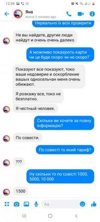 Нажитись на біді: мешканці Виноградова від відчаю звернулись до екстрасенса, але потрапили на афериста (фото)