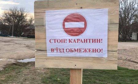 Як борються із спалахом коронавірусу у Ворочеві? (відео)