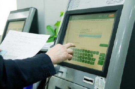 Оподаткування карткових переказів: чи доведеться закарпатцям сплачувати додаткові збори? (відео)