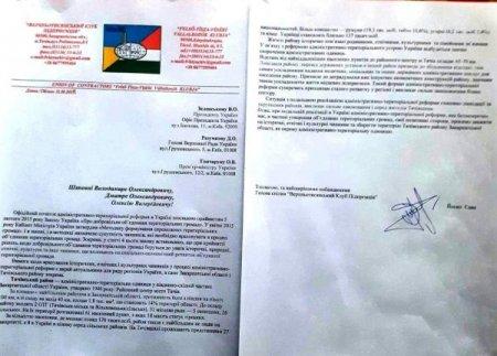 """""""Збереження Тячівського району позитивно вплине на подальший розвиток національних меншин"""""""