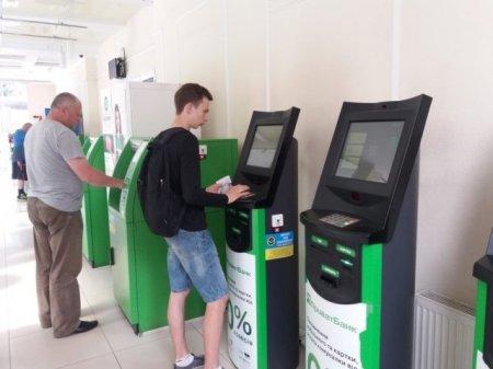 В Україні в терміналах ввели нові обмеження на готівку