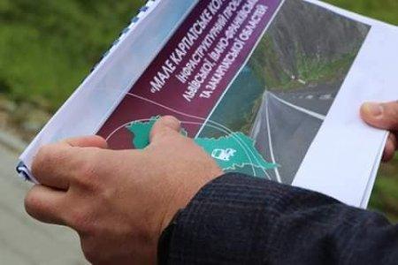 """""""Мале Карпатське коло"""": голова Закарпатської ОДА про перші кроки (фото)"""