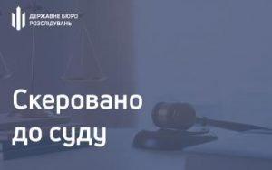 На Закарпатті за 15 тис грн хабара за виготовлення посвідчення водія поліцейський постане перед судом