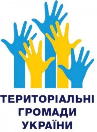 Територіальні громади по всій Україні отримають новий рівень прав і можливостей