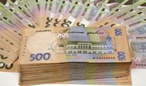 Закарпатець сплатив понад 186 тис грн аліментів
